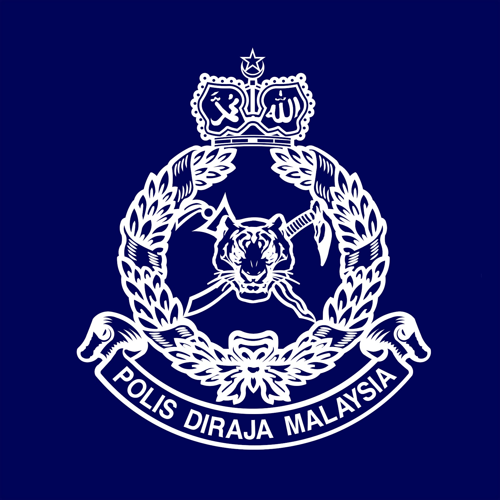 PDRM-logo-Training-Double-Effect-House